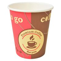 vidaXL Vienk. kavos puodeliai, 1000 vnt., popieriniai, 240 ml (8 oz)